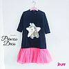 Gamis Dress Tutu Sequin - Black Star Unicorn